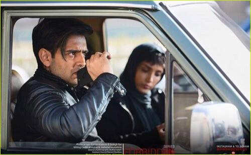 """امیرحسین آرمان در سریال """"ممنوعه"""""""
