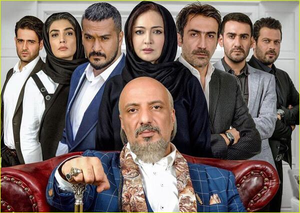 اسامی بازیگران سریال ممنوعه + بیوگرافی بازیگران سریال ممنوعه و خلاصه داستان