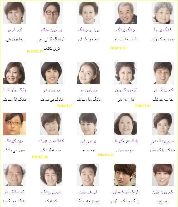 بازیگران سریال خانواده جدید