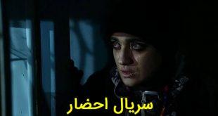 به عنوان اولین سریال ژانر وحشت به کارگردانیرامین عباسی زاده برای نمایش خانگی می باشد.