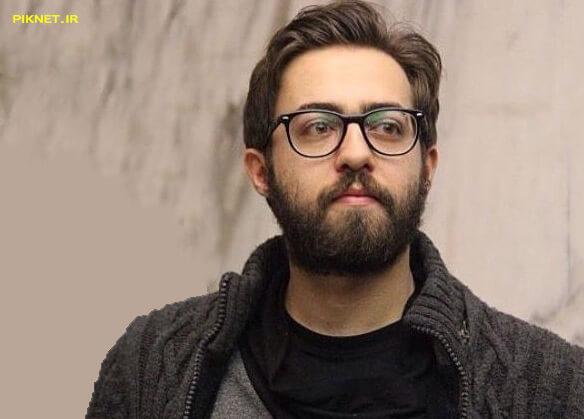 بیوگرافی حمید شریف زاده بازیگر نقش محمد در سریال بچه مهندس
