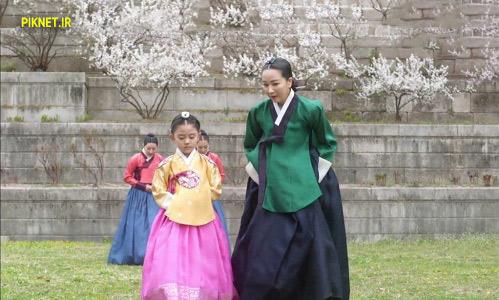 سریال کره ای شبکه پنج