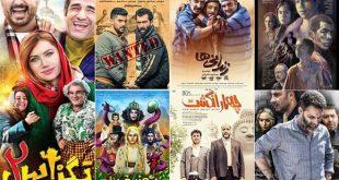 آمار فروش فیلم ها در سینماهای تهران تا یکشنبه 29 اردیبهشت