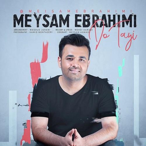 دانلود آهنگ جدید میثم ابراهیمی به نام دوتایی| با کیفیت 128