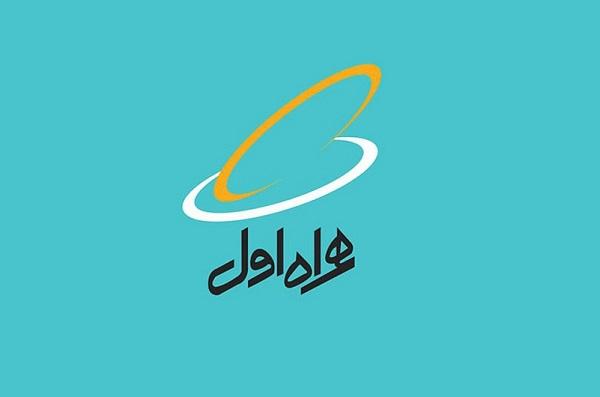 اینترنت سحر تا افطار همراه اول به مناسبت ماه رمضان