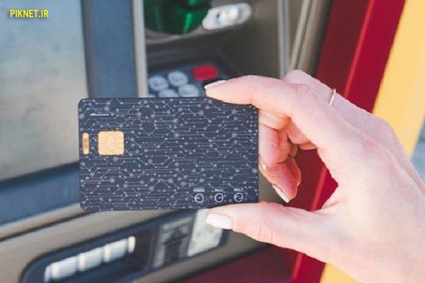 رمز دوم کارت های بانکی تا پایان اردیبهشت اعتبار دارد