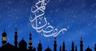 دعای روز چهارم ماه رمضان + تفسیر و عکس نوشته