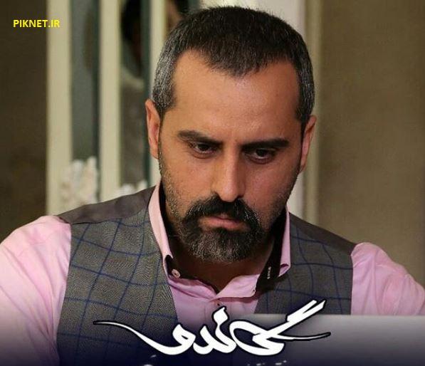 علیرام نورایی در سریال گاندو