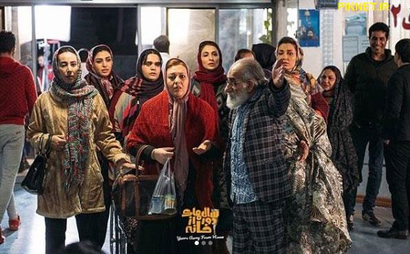 خلاصه داستان سریال سال های دور از خانه