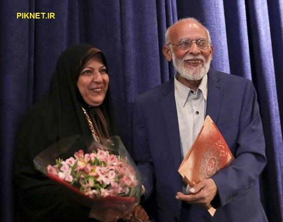 مهدی فقیه و همسرش