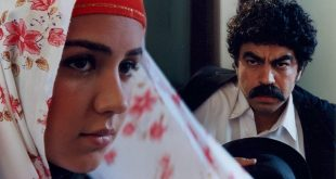 اسامی بازیگران سریال رسم عاشقی + خلاصه داستان