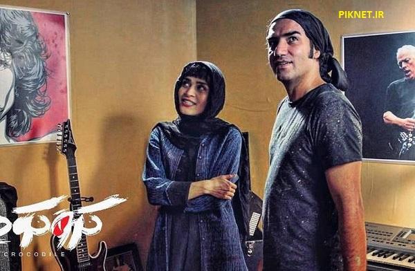 تیزر فیلم کروکودیل با هنرنمایی رضا یزدانی + زمان اکران