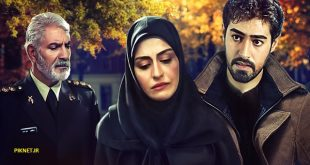 زمان و ساعت پخش تکرار سریال پلیس جوان از شبکه آی فیلم+ بازیگران، خلاصه داستان