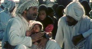 اسامی بازیگران سریال گل پامچال + خلاصه داستان و زمان پخش
