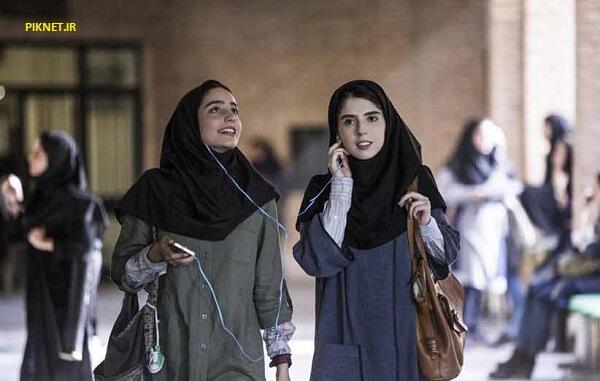 بازیگران و خلاصه داستان فیلم سال دوم دانشکده من