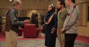 اسامی بازیگران سریال قاب خاطره + خلاصه داستان و زمان پخش
