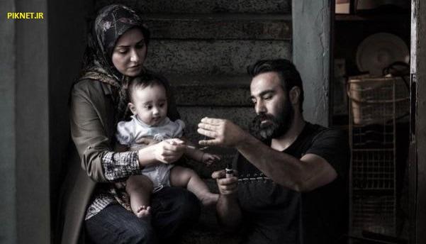 اسامی بازیگران فیلم سه کام حبس + خلاصه داستان