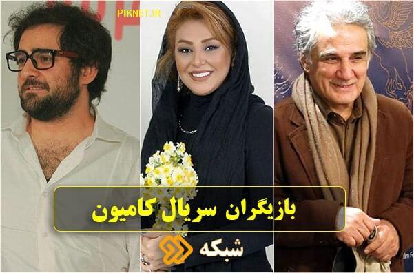 بیوگرافی بازیگران سریال کامیون + عکس و خلاصه داستان سریال کامیون
