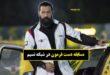زمان پخش و تکرار مسابقه دست فرمون از شبکه نسیم