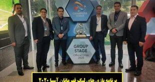 نتایج قرعه کشی لیگ قهرمانان آسیا 2020 + برنامه بازی ها