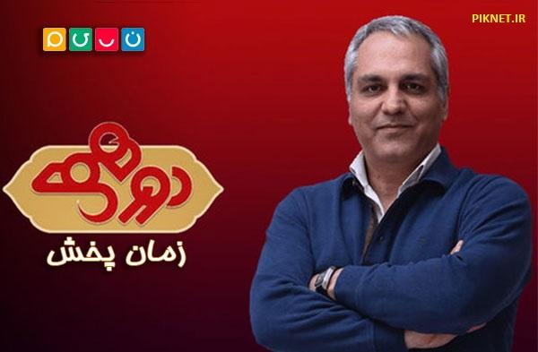 زمان پخش سری جدید برنامه «دورهمی» مهران مدیری از شبکه نسیم