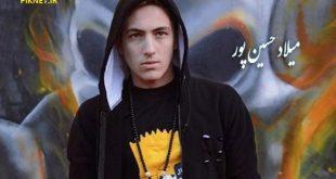 میلاد حسین پور بازیگر نقش جاوید در سریال وارش + آدرس اینستا