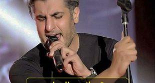 دانلود آهنگ تیتراژ پایانی سریال دل با صدای شهاب مظفری
