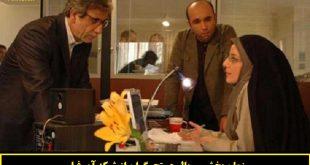 ساعت پخش و تکرار سریال جستجوگران از شبکه آی فیلم
