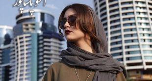بیوگرافی آسو پاشاپور بازیگر نقش پونه در سریال ملکاوان + آدرس اینستا