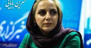 بیوگرافی نسرین بابایی و همسرش، بازیگر گیلانی + آدرس اینستاگرام