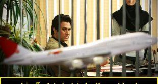 زمان و ساعت پخش تکرار سریال دلنوازان از شبکه آی فیلم