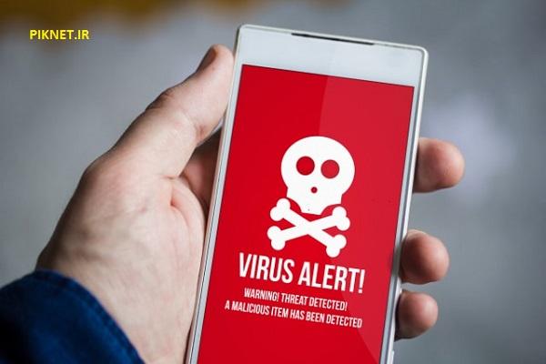 ویروسی شدن گوشی را شناسایی کنید