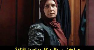 پخش سریال «پرگار» به تعویق افتاد + علت پخش نشدن