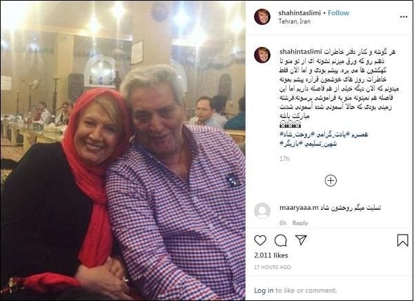 همسر شهین تسلیمی در گذشت+ عکس
