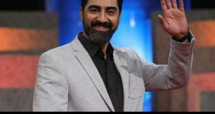 دانلود آهنگ تیتراژ سریال روزگار از محمدرضا علیمردانی