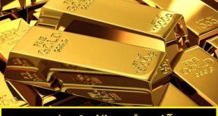 آخرین قیمت طلا، سکه و ارز در یکشنبه ۲۵ اسفند ۹۸