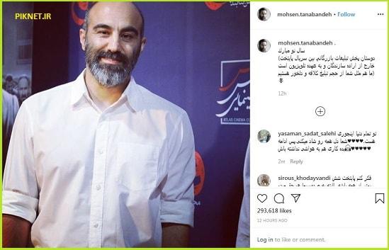 واکنش محسن تنابنده به حجم زیاد تبلیغات در سریال پایتخت 6