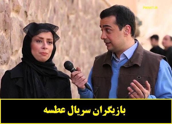 سریال عطسه | بازیگران و خلاصه داستان سریال عطسه مهران مدیری