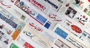 انتشار نسخه کاغذی روزنامهها و سایر نشریات از شنبه ۲۳ فروردین