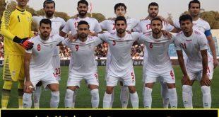 اعلام جدیدترین رده بندی تیم ملی فوتبال ایران