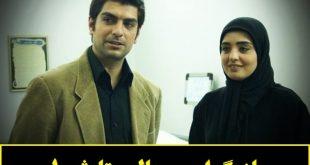سریال ستایش 1 | اسامی بازیگران و خلاصه داستان سریال ستایش 1 (فصل اول)