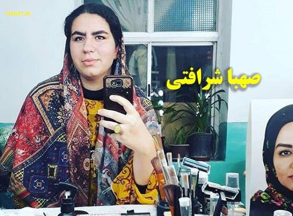 بیوگرافی صهبا شرافتی بازیگر نقش روناک در سریال نون خ + عکس