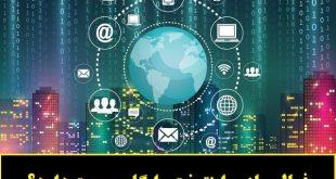 فعال سازی اینترنت رایگان صحت دارد؟