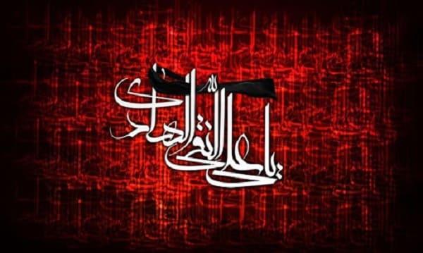 اس ام اس تسلیت شهادت حضرت علی (ع)