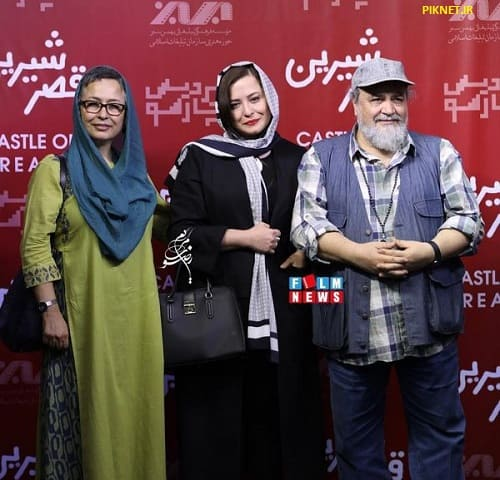 ازدواج اول محمدرضا شریفی نیا با آزیتا حاجیان