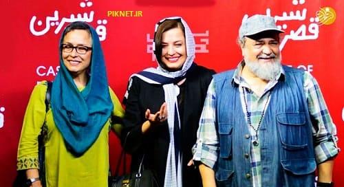 محمدرضا شریفی نیا با همسر و دخترش (2)