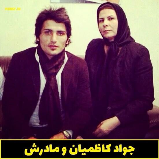 جواد کاظمیان و مادرش