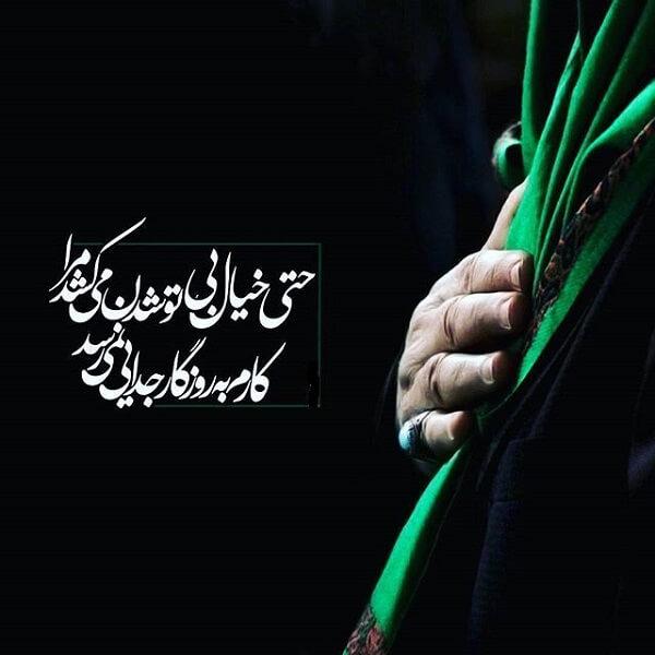 عکس پروفایل تاسوعا و عاشورای حسینی