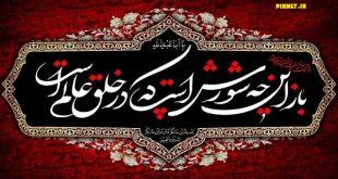متن محرم نزدیکه + عکس پروفایل پیشواز ماه محرم (جدید)