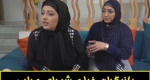 داستان و بازیگران فیلم شیدای جدایی + تصاویر